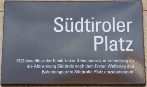 Südtiroler_Platz_-_Innsbruck
